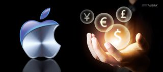 Best Currency Converter Apps for iPhone 2017