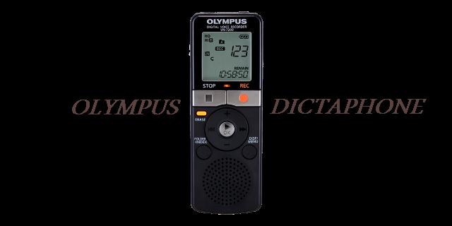 olympus_dictaphone